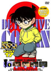 Watch Movie Detective Conan - Season 17