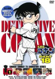 Watch Movie Detective Conan - Season 18