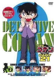 Watch Movie Detective Conan - Season 21