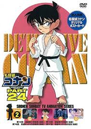 Watch Movie Detective Conan - Season 24