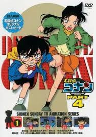 Watch Movie Detective Conan - Season 4