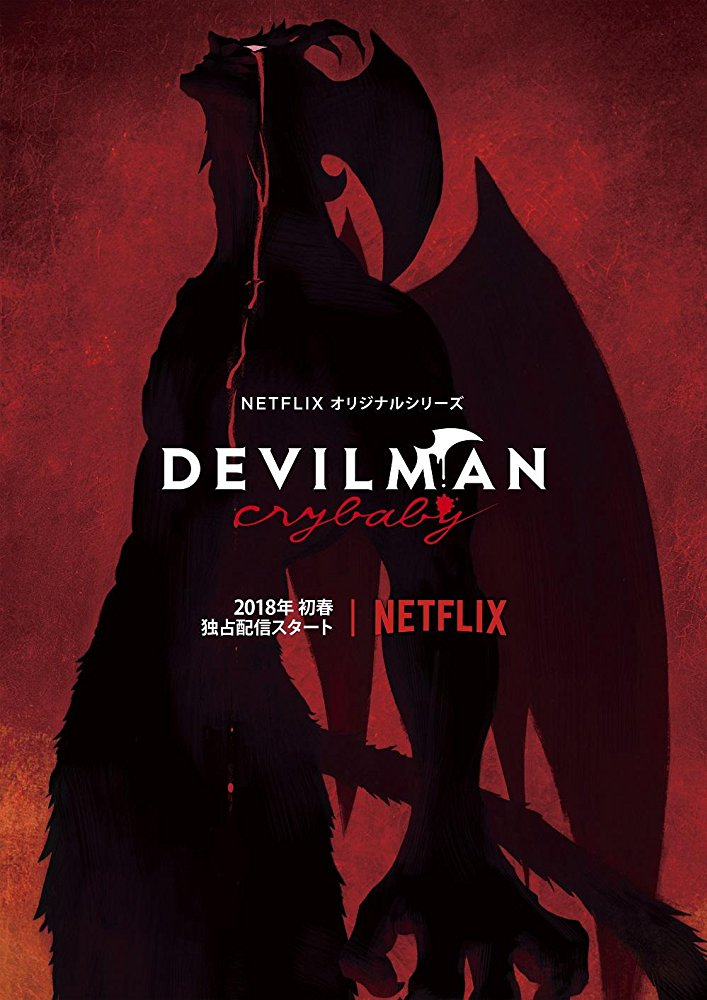 Watch Movie DEVILMAN: crybaby - Season 1