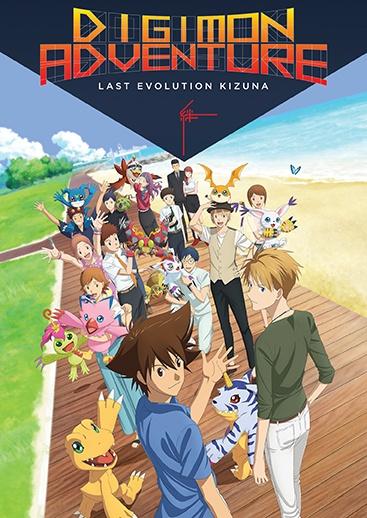 Watch Movie Digimon Adventure: Last Evolution Kizuna