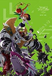 Watch Movie Digimon Adventure Tri. 2: Decision