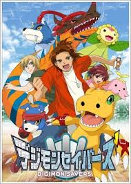 Watch Movie Digimon Savers