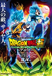 Watch Movie Dragon Ball Super: Broly