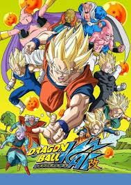 Watch Movie Dragon Ball Z Kai: The Final Chapters