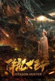 Watch Movie Dragon Hunter
