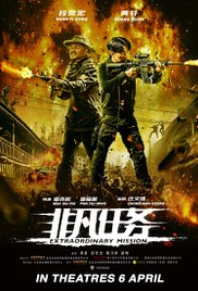 Watch Movie Extraordinary Mission