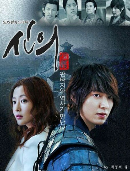 Watch Movie Faith (Korean Drama)