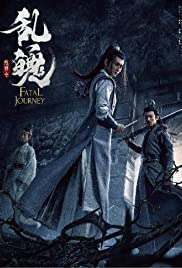 Watch Movie Fatal Journey