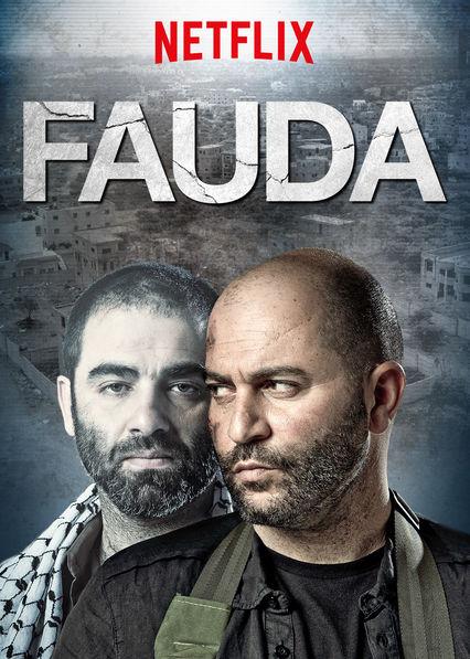 Watch Movie Fauda - Season 1