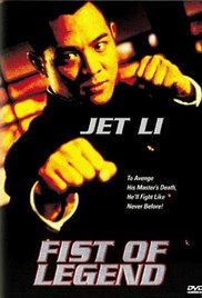 Watch Movie Fist of Legend