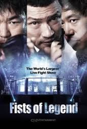 Watch Movie Fists Of Legend