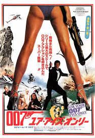 Watch Movie For Your Eyes Only (james Bond 007)