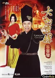 Watch Movie Forbidden City Cop