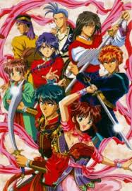 Watch Movie Fushigi Yuugi