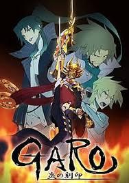 Watch Movie Garo: Honoo no Kokuin