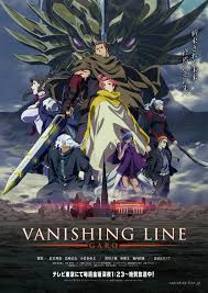 Watch Movie Garo: Vanishing Line