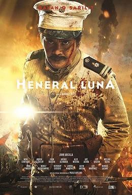 Watch Movie General Luna