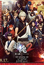 Watch Movie Gintama 2: Okite wa yaburu tame ni koso aru