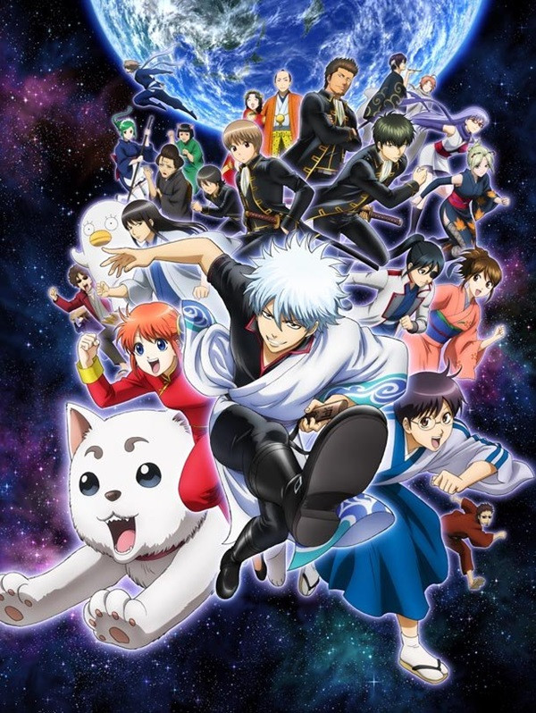 Watch Movie Gintama - Season 1