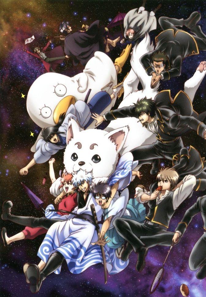 Watch Movie Gintama - Season 4