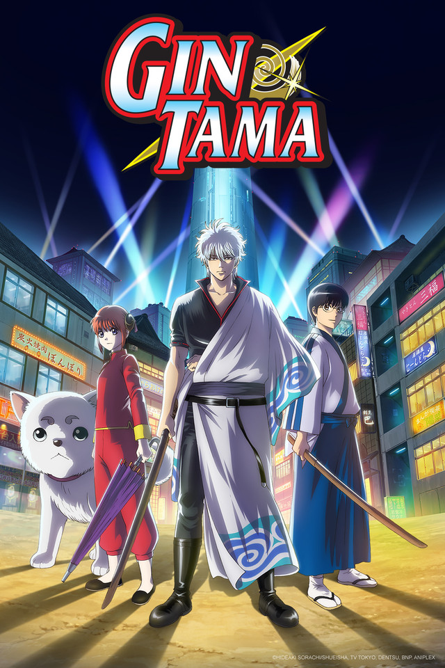 Watch Movie Gintama - Season 6 (Gintama: Enchousen)