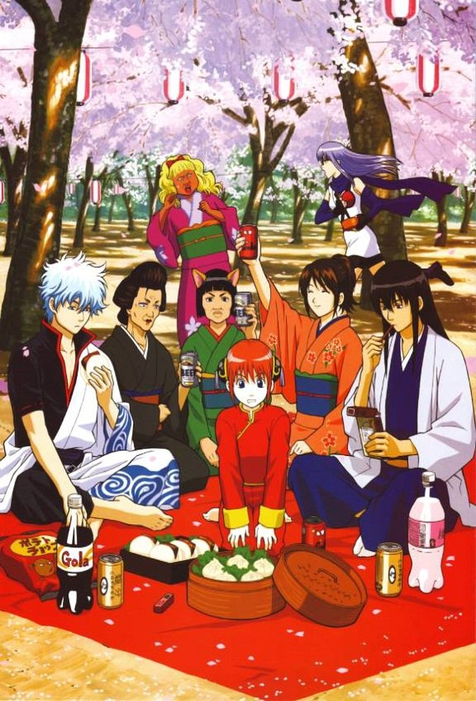 Watch Movie Gintama - Season 8