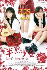 Watch Movie Girls' Generation