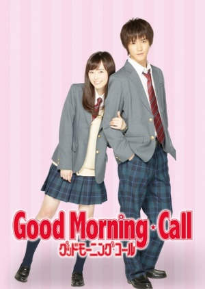 Watch Movie Good Morning Call