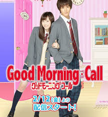 Watch Movie Good Morning Call - Season 2