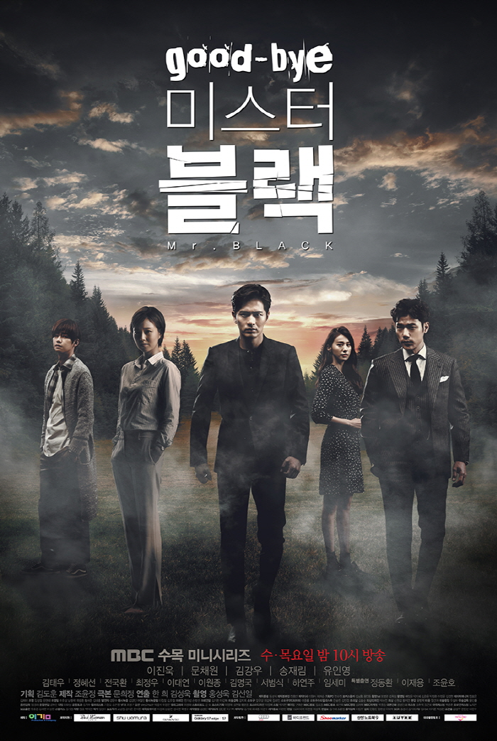 Watch Movie Goodbye Mr. Black