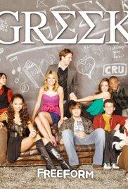 Watch Movie Greek - Season 1