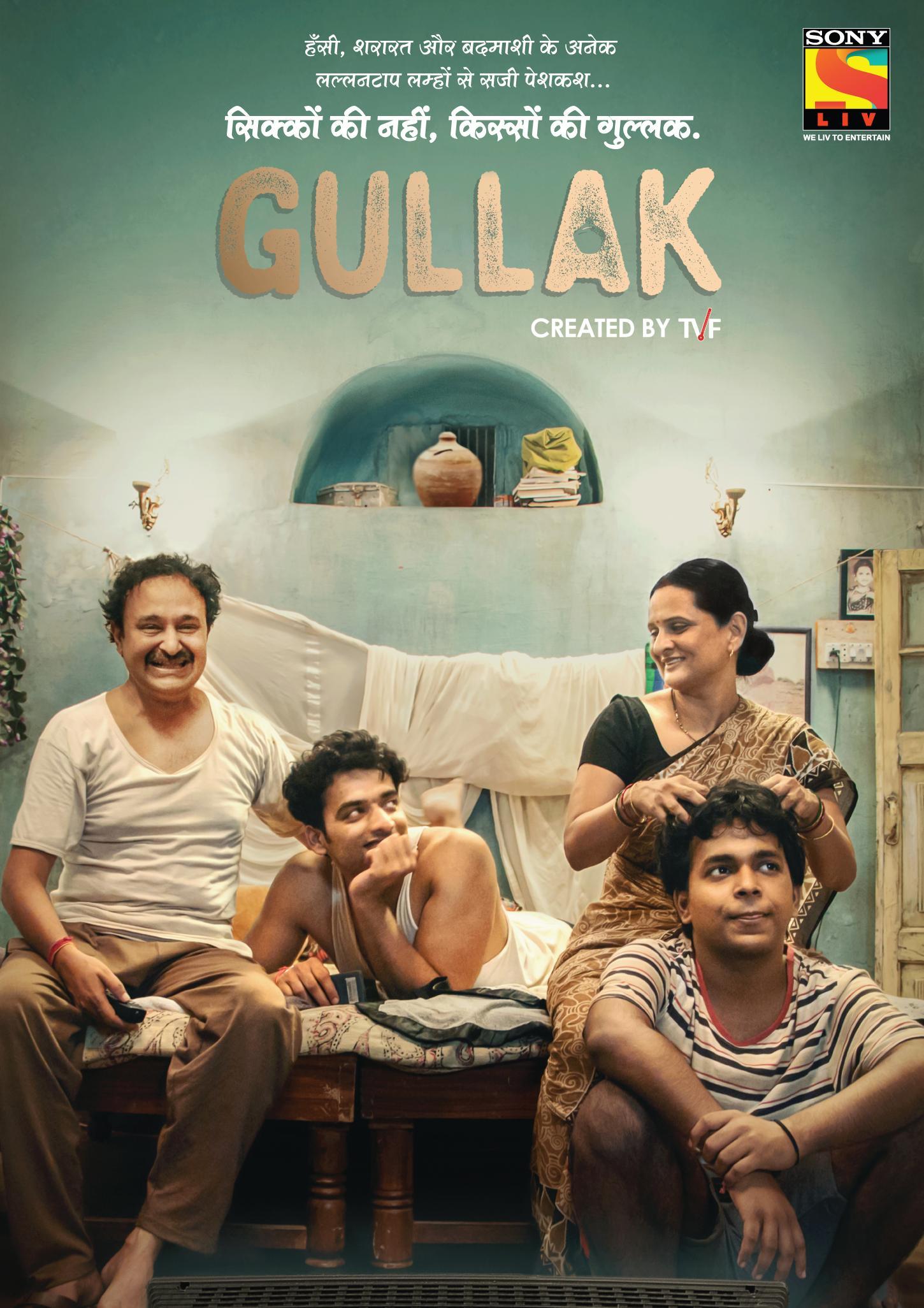 Watch Movie Gullak - Season 1