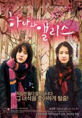 Watch Movie Hana And Alice