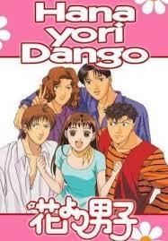 Watch Movie Hana yori Dango