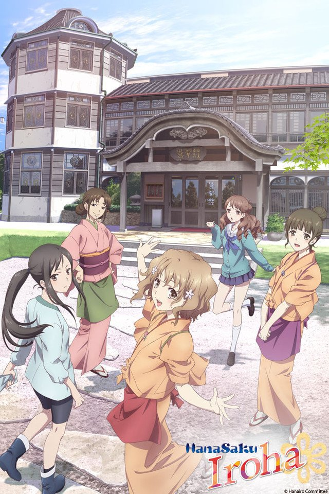Watch Movie Hanasaku Iroha