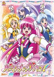 Watch Movie Happiness Charge Precure!