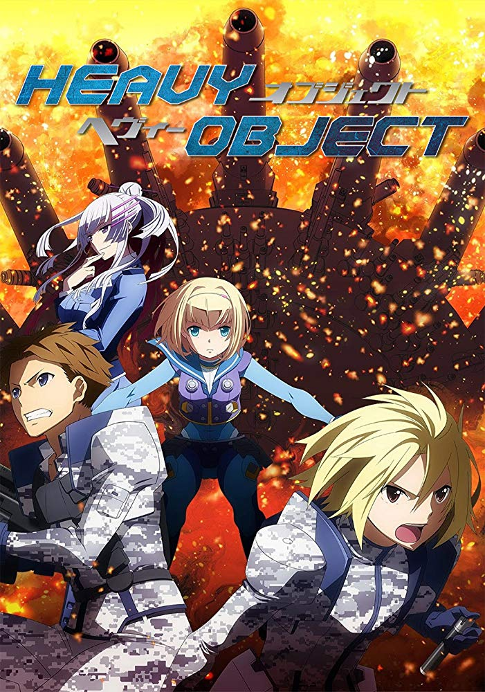 Watch Movie Heavy Object