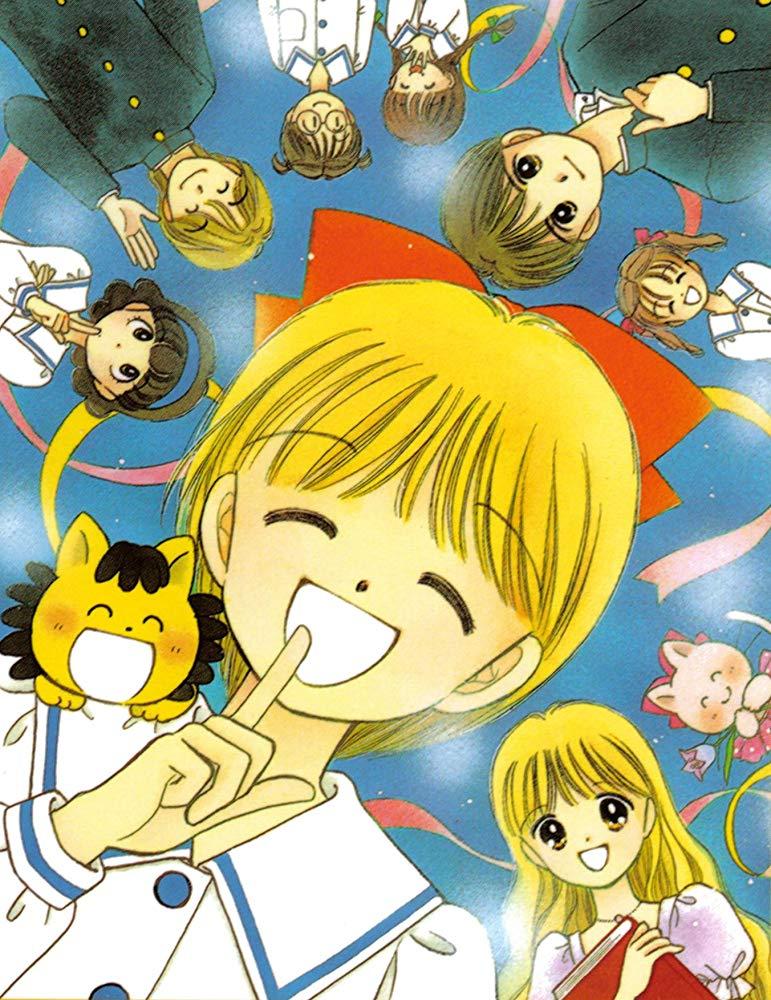 Watch Movie Hime-chan no Ribbon