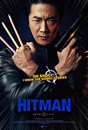 Watch Movie Hitman: Agent Jun