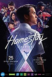 Watch Movie Homestay