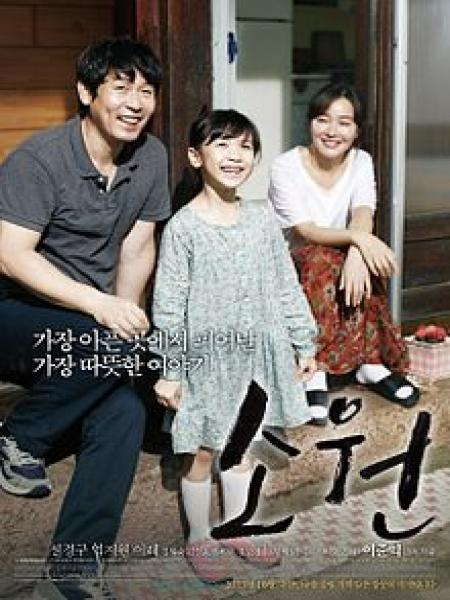 Watch Movie Hope