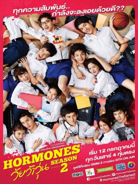 Watch Movie Hormones - Season 2