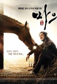 Watch Movie Horse Doctor