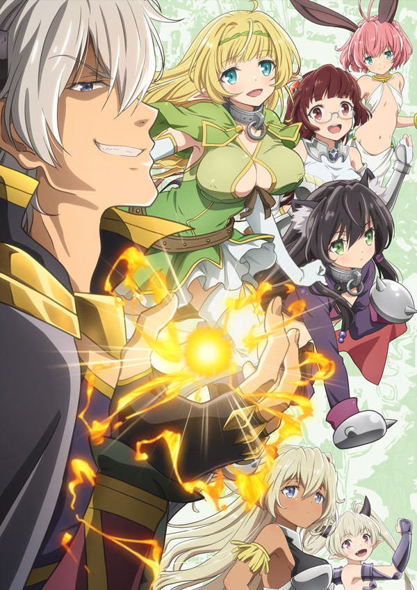 Watch Movie How Not to Summon a Demon Lord - Season 1