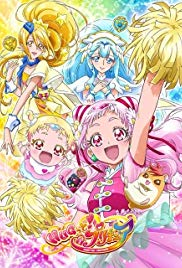 Watch Movie Hug tto! Precure