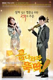 Watch Movie I Summon You, Gold!