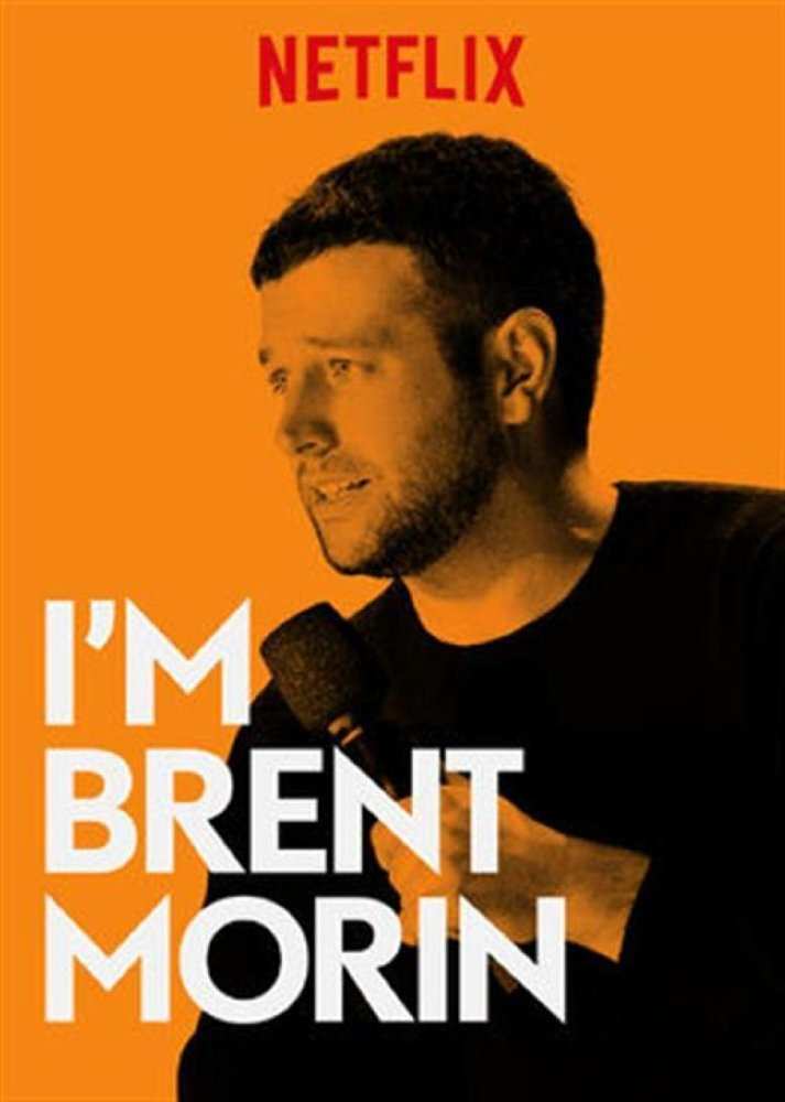 Watch Movie I'm Brent Morin
